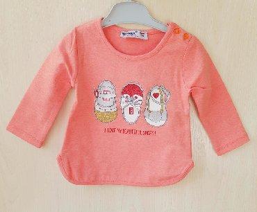 одежда для детей в Кыргызстан: Детские вещи,детская одежда,кофты,одежда на