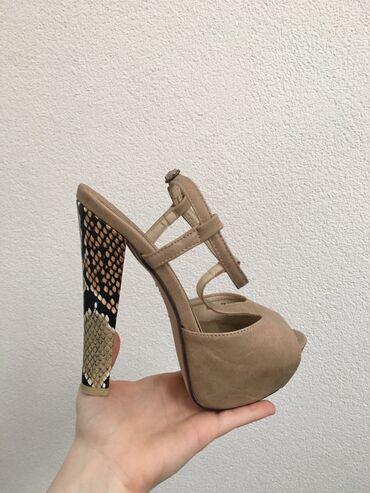 Pamucna haljinaduzina cm - Srbija: Kitten sandale 37 br, visina 13 cm pl 4 cm gaz 24 cm