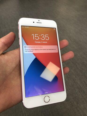 Электроника - Бишкек: IPhone 6s Plus | 64 ГБ | Розовый | Б/У | Отпечаток пальца, Face ID
