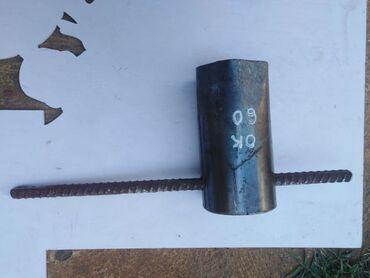 Ostalo za kuću | Nova Pazova: Cevasti ključ OK-60 za grejač bojlera,uz pomoć ovog cevastog ključa