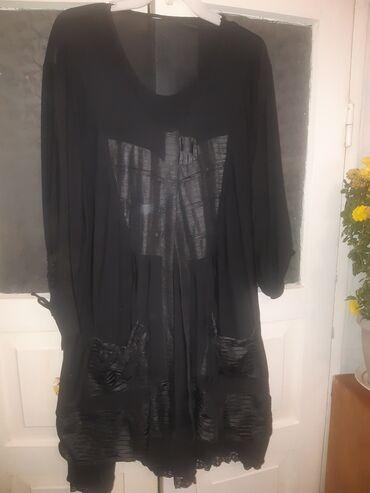 ПРОДАЮ Тунику кофту чёрного цвета несколько раз одета с карманами