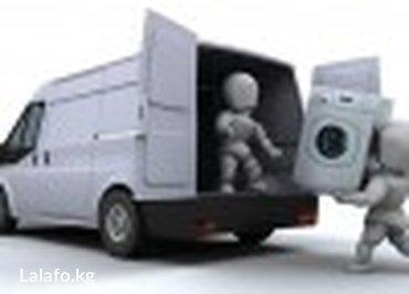 Стиральная Машина  в Бишкек
