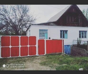 Недвижимость - Кемин: 800 кв. м, 5 комнат, Гараж, Подвал, погреб, Забор, огорожен
