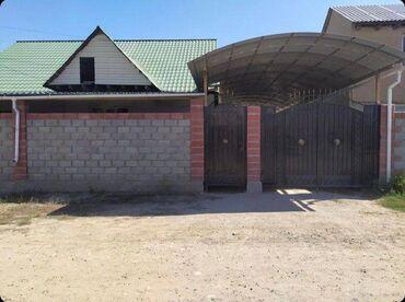 ������������������ ������ ������������ в Кыргызстан: 120 кв. м, 4 комнаты, Бронированные двери, Евроремонт