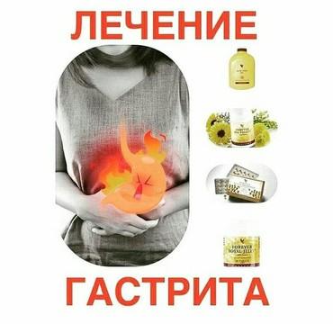 витамин прополис в Кыргызстан: Алоэ Вера для лечения и профилактики гастрита.⠀Общеизвестно, что