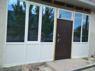 Пластиковые окна и двери.Пластиковые окна с гарантиейЦвет: белый