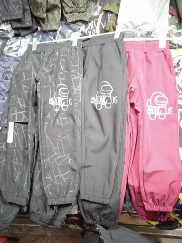 чёрные зауженные джинсы мужские в Кыргызстан: Оптом детские товары .оптовая цена размеры от 26-32