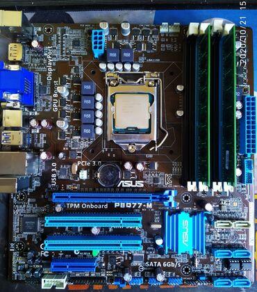Продаю игровой Комплект.Материнская плата Asus P8Q77Процессор i5 3550