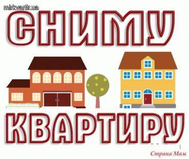 хата в бишкеке с бассейном в Кыргызстан: 2 комнаты, 35 кв. м, С мебелью