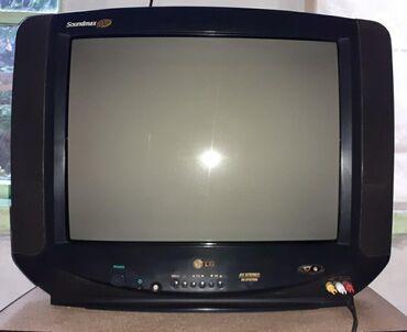 Телевизор LG soundmax plus в отличном состоянии,кинескоп не изношенный
