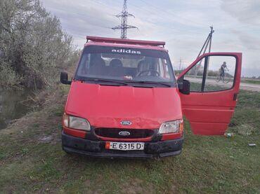 ���������� ������������������ �������� �� �������������� в Кыргызстан: Другой транспорт