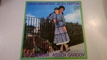 Lili ivanova assen gargov – vinyl, lp χώρα: bulgariaκυκλοφορία