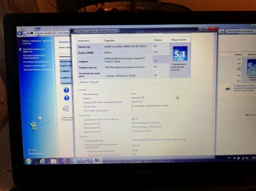 Продаю ноутбук.  Acer, Core i3.  ОЗУ 4 ГИГА. в Кызыл-Адыр