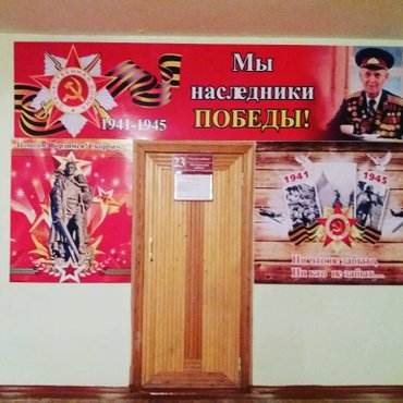 Школьные стенды в Бишкек