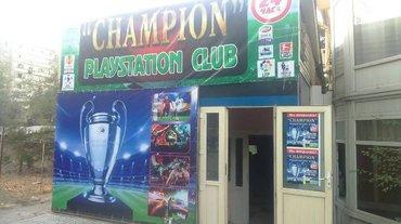 Продаю готовый прибыльный раскрученный бизнес PlayStation клуб , рядом в Бишкек