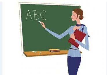 Работа - Юрьевка: Требуется учитель по математике в гос.школу. Аламудунский район,село