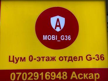 купить iphone бу в рассрочку в Кыргызстан: Новый iPhone 7