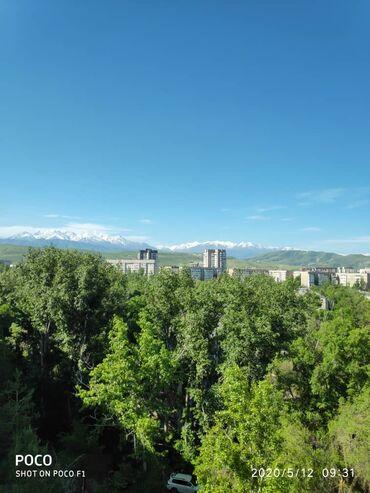 fatzorb отзывы в Кыргызстан: Продается квартира: 3 комнаты, 61 кв. м