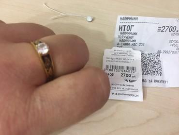 Кольцо, серебро позолота, размер 20