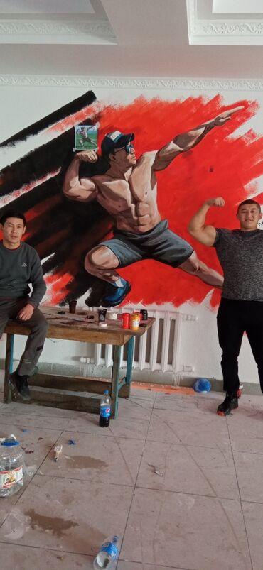 профнастил заборный цена в Кыргызстан: Художник роспись стен.г.Бишкек цена договорная, по любому