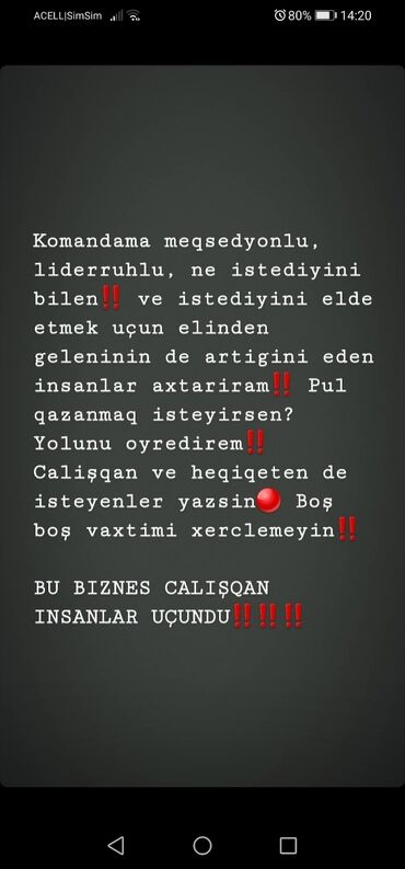 telefonlar iwlenmiw - Azərbaycan: Qrafik dizayner. İstənilən yaş. Növbəli qrafik