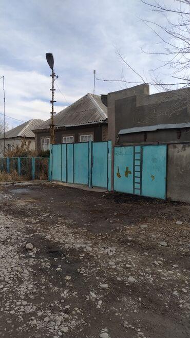 Гладильные доски - Кыргызстан: Срочно уй сатылат Беловоскийден кызыл китеби бар