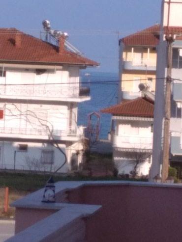 Apartment for sale: 1 soba, 60063 sq. m., Beograd - Belgrade