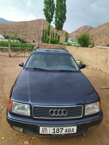 Транспорт - Казарман: Audi S4 2.6 л. 1994