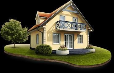 Продаю дом из 5-ти комнат на участке в Бишкек