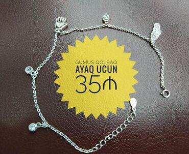 Ayaq Ucun Gumus Qolbaq - 35₼ 🆆🅷🅰🆃🆂🅰🅿🅿 - #baku #azerbaijan #aztagram