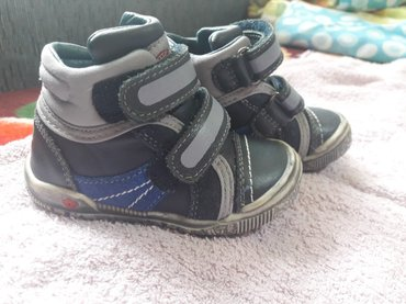 Kozne anatomske cipelice original beko za decake broj 20,odlicne par - Zagubica
