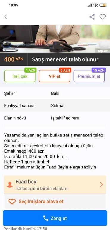 Ищу работу (резюме) в Азербайджан: Менеджеры по персоналу, рекрутеры