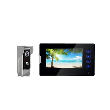 azerbaycan ekran kartı в Азербайджан: Domofon: Multi StarModel: XSL-V70T2-M4Ekran: 7 inç TFT LCD ekranıLCD