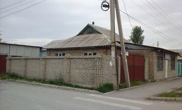 Цены на решетки на окна - Кыргызстан: Продам Дом 120 кв. м, 8 комнат