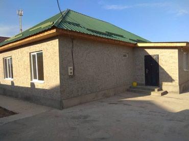 Срочно продаю дом в ж.м Рухий Мурас, от в Бишкек
