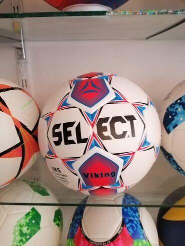 futbol kartlari - Azərbaycan: Futbol topuYüksək keyfiyyətli Select model Lazer tikilişli futbol