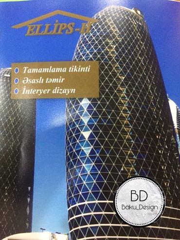 Bakı şəhərində 🏗Baku_Design 🏗 Yeni İş Qaydaları 🖋 İnteryer eksteryer