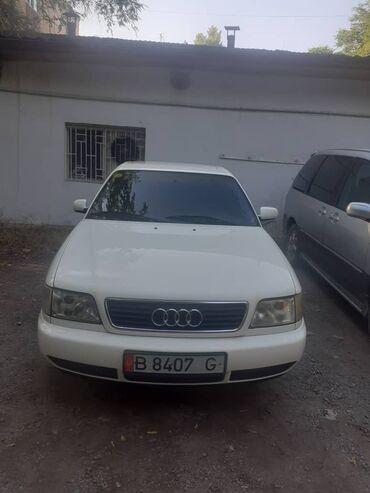 ауди-6 в Кыргызстан: Audi A6 2.6 л. 1995