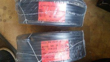 Провод кабель зым продается кабель ввг нг 3х2.5 ввг нг 3х1,5 оптом рос