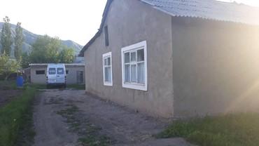 Село Арашан 12 соток. Есть хозпостройка, времянка. в Бишкек