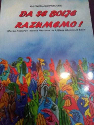 Nova knjiga za učenje znakovnog jezika sa cd-om - Belgrade