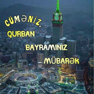 Anbar - Azərbaycan: Yükvuran fəhlə. 6 ildən artıq təcrübə