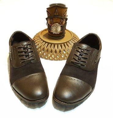 Kozne elegantne John Garfield cipele br.41/42-EXTRA STANJE!Na prodaju
