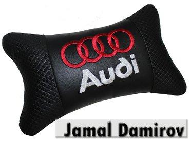 audi shiny в Азербайджан: Audi üçün boyun yastıqları. Подушки для audi. Pillows for au