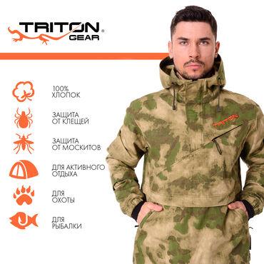 Другая мужская одежда в Бишкек: Этот костюм стал настоящим хитом по всей россии качество, дизайн и