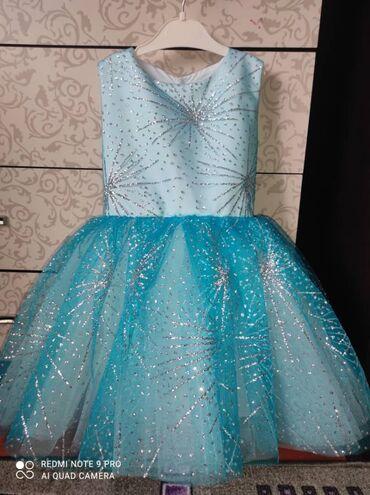 Продаю шикарное платье на девочку!!! Размер 4-6 лет