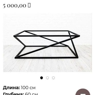 Металлические стеллажи для магазинов и бутиков в Бишкеке в Бишкек