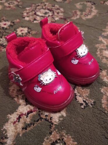 Продаю детские вещи, обувь комбез