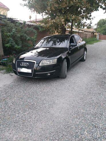 Audi A6 2.4 л. 2004 | 225500 км