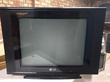 Продаю телевизор цветной д экрана 52 в Лебединовка